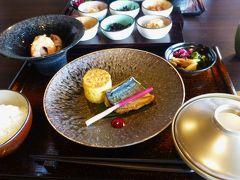 [朝]ホテル内のレストランで朝食(和食)