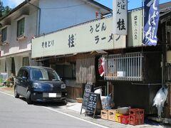 ・食べ飲み処「桂」 上田のソウルフード「美味(おい)だれ焼き鳥」と馬肉料理がいただけます。 ※桂は「美味だれで委員会」加盟店です。  いつも私の旅行記へご訪問いただいているTagucyanさまが、今年1月に桂で「馬肉丼」を召し上がっています。Tagucyanさまの旅行記では、店内の様子や馬肉丼を紹介しています。  【Tagucyanさまの旅行記】 『長野県内の私鉄に乗りに行ってみた【その4】 上田電鉄と別所温泉』  https://4travel.jp/travelogue/11338227 --------------------------------- ■食べ飲み処・桂[食べログ]  https://tabelog.com/nagano/A2004/A200401/20003281/ ■美味だれ焼き鳥[美味だれで委員会]  http://www.oidareyakitori.jp/