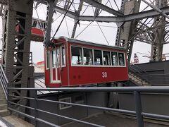 結局、ドナウタワーは工事中で登れなかった。 バスを降りずに乗り続けると、プラーター公園に着いた。 前回は乗らなかったが、大観覧車はウィーンパスで無料で乗れる。