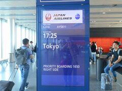 空港でカウンター開くのを並んで待つ間に免税手続きに行きます。 カウンターのお兄さん、日本語が上手でした。  席もなんとか通路側にできて一安心。  時間までラウンジで休んで搭乗。 無事に成田に到着しました。