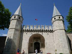 この日最後の観光に、トプカプ宮殿にやってきました。 コンスタンティノープル(イスタンブール)を陥落させた第7代目メフメト2世が着工。15世紀~20世紀にかけて、オスマン朝のスルタンが居住し、政治や文化の中心だった場所です。  ラマダーン中でアラブ人観光客が少ないからか、どこも大して並ばずにスイスイ入れました。  ミュージアムパス(在住者はミュゼカルト)で入場可。