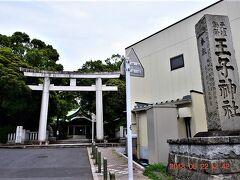 そして明治通りを挟んで反対側にある東京十社最後の一社の王子神社に到着。