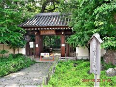 名主の滝公園(https://www.city.kita.tokyo.jp/d-douro/bunka/koenichiran/nanushinotaki.html)に到着。