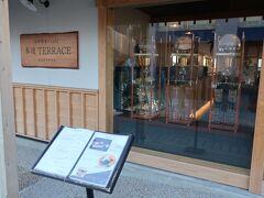 こちらのお店へ  あそらの茶屋 ホームページ http://www.sekiya.com/