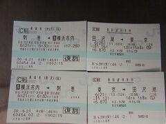 今回は東京駅から新幹線に乗るにあたって、「横浜市内から田沢湖の1つ先の刺巻まで」の往復乗車券を買いましたよ。乗車区間だけの往復乗車券を買うと高くつきますからね。   そして指定席も、電源が取りやすく、座席を倒しても後ろの席に迷惑のかからない席を予約しました。