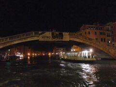 スカルツィ橋でした