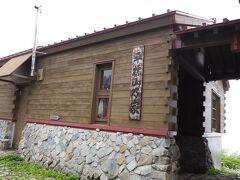 平標山の家 隣り合わせにきれいな避難小屋もあって。 休憩や食事中の方で賑やかでした♪