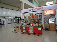 再び高雄駅に戻ってきました。  鉄道グッズのお土産屋さんがありました。 いろいろあってかなり楽しめます♪