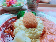 大好きなグランマサラ。 このオムライスびっくりするほどおいしいんです! 食べて!