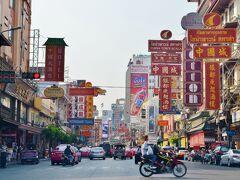で、やってきたのが昨夜に続きバンコクの中華街、ヤワラート通りでございます。