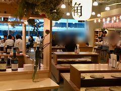 """オシャレな、飲み屋風のお店を発見!!  ここは東京・代々木上原にあるビストロ「メゾン サンカントサンク」を手がける丸山シェフによる食堂兼居酒屋タイプのお店だそうです。  「HIBIYA CENTRAL MARKET」の一角にあるからなのか、  店名は「一角」  """"鶏のから揚げ""""とハイボールが一番のオススメ。"""