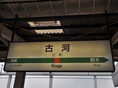 駅名標です。