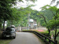 福島県の「四時ダム」から茨城県の「水沼ダム」にやって来ました 県を超えるとは言え「四時ダム」から「水沼ダム」は24km程の道のり  訪問日は工事中で車を停めるのが少々難儀でした