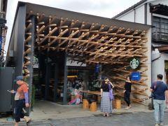 大宰府のスターバックス  観光客の撮影スポット 大宰府の街の雰囲気を壊さないように、木でできた装飾が素敵です。
