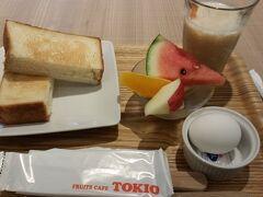 イムズが目の前。ちょっと館内をぐるっと一回りして「TOKIO」へ。 娘に言わせると「ひょうたん寿司とTOKIOなんて、最強の組み合わせ」  これで500円。デザートに卵とトーストが付いてきたイメージ。