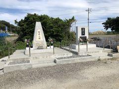 糸洲の壕 (ウッカーガマ)