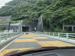 右側のトンネルがかって崩落し左手の迂回ルートになった。