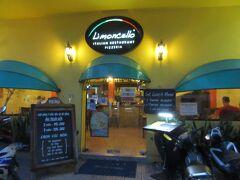 今日の夕食は、Dai Aホテルから約2分のチャンフー通にあるLimon celloに行こうと思ったのですが、ほぼ満席でであったのでパス。黄色の壁に青緑の外観は印象に残ります。店名のLimoncelloは、レモンを用いたリキュールのことらしいです。