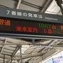 ●出発案内板@JR仙台駅  JR仙山線、初めて乗車します。