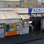 最寄駅は京成線の堀切菖蒲園駅ですが、東武スカイツリーライン・堀切駅からスタートします。