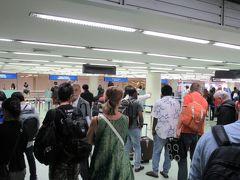 ドンムアン空港に19時過ぎに到着。 この時間のイミグレは混雑していました。 通過に20分ほど