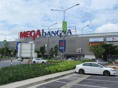 メガバンナーに来ました。 とても広大な敷地で、日本のアウトレットモール3つ分位の広さはありそうです。