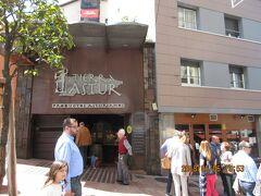 お昼はここにしようと決めていました。 レストラン「ティエラ・アストゥール」