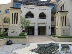 部屋で一休みした後はイブン・バトゥータモールに出掛けます。 ホテルを出ると左手にスークの入り口があります。そちらに入ります。
