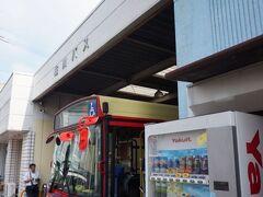 羽犬塚で降り、駅前の堀川バス営業所から黒木・矢部方面のバスに乗ります。  ICカードはおろか、磁気式のバスカードもなく、回数券がバリバリ現役の堀川バス。割引率は高いので、大人数でのグループなら回数券利用で節約できます。