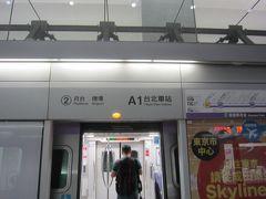 桃園捷運で台北にやって来ました!