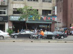 台北から中正紀念堂までMRTで移動して、お昼ご飯を食べに金峰魯肉飯へ。