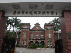 祖父の母校を訪問です。