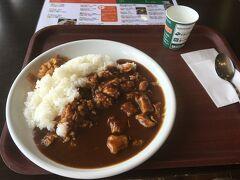 別府湾SAで急いで食べたビーフデミカレー750円