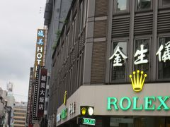 近くに来たので、ついでにチェックイン。台北駅から徒歩10分で2泊で9,500円でした。