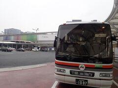 2月1日午前10時前。JR奈良駅から奈良交通の定期観光バス「斑鳩ゆうゆうバスライン」に乗って出発です。この日のお客は私も含めてたったの3名でした。