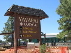 泊まったのは公園内の「ヤバパイロッジ」。 部屋に荷物を置き、その足で徒歩で夕陽を見に出掛けます。 18:45 ホテルを出て、