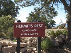 「ハーミッツレスト」にはお土産屋さんやカフェがあります