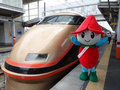 次の停車駅、新鹿沼駅 「べりーちゃん」がお出迎え