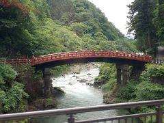 おなじみの神橋を横目で見て、