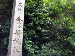 金ケ崎城跡 織田信長の有名な撤退戦『金ヶ崎の退き口』の舞台となった場所です。