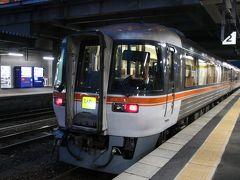 2時間強の長旅でした。新幹線以外でこんなに長時間列車に揺られたのは初めてです。