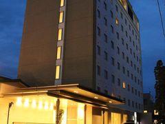宿泊するホテルは、スパホテルアルピナ飛騨高山。