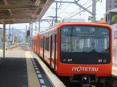 この三津駅から伊予鉄道に乗ります。