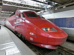 ブリュッセル南駅