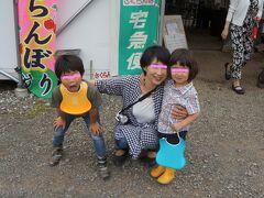 自宅(静岡県東部)から3時間弱、中央自動車道長坂ICでおりて10分ほど10時半頃到着しました。ノリノリの親子。
