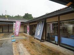 小淵沢ICに乗る前に寄った道の駅信州蔦木宿 。なんと温泉があったので遅めの昼食を食べたあと入ることに。露天風呂もある立派な温泉施設でした。