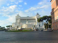 ヴェネツィア広場のヴィットリオ・エマヌエーレ2世記念堂。