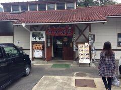 帰りがけ上野村唯一のスーパーマーケットに立ち寄り、猪豚料理をいただきます