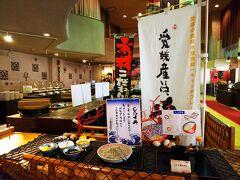 さっぱりしたら朝ご飯♪(^o^) 朝もバイキングです。 イチオシはしらす丼。しらすは、高知だけでなく愛媛も名産のようです。