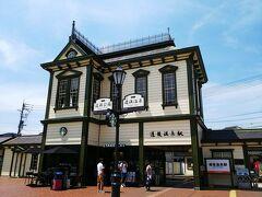 道後温泉駅に出ます。 駅舎の2階は、スタバです。